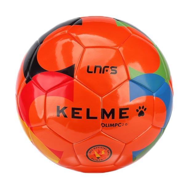 58d2736fc64d9 Kelme Official LNFS 17 Olimpo 20 comprar y ofertas en Goalinn