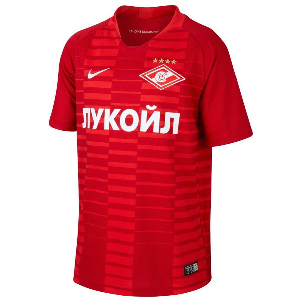 Nike Spartak Moscow Home Breathe Stadium Jersey Junior