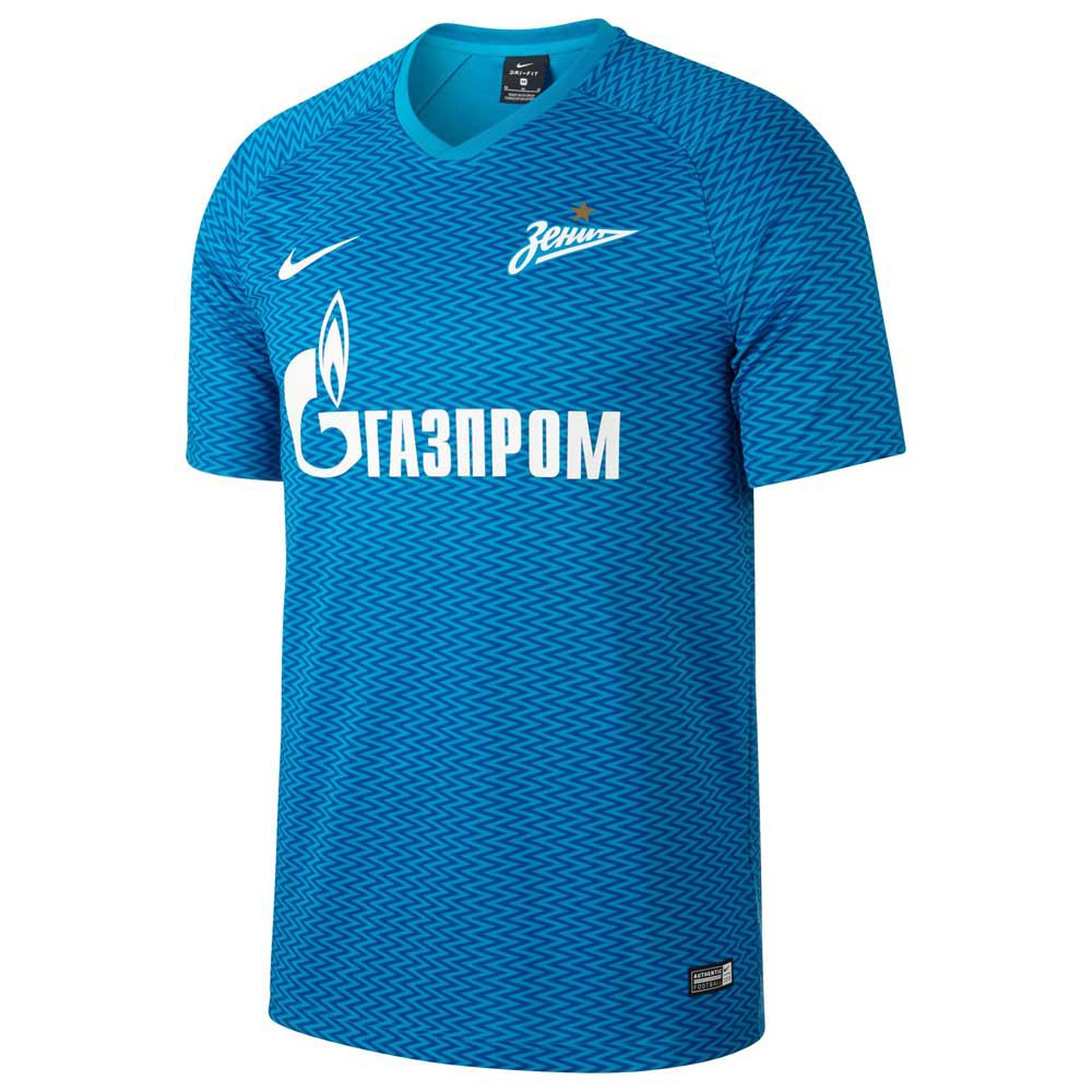 Nike Zenit St Petersburg Home Breathe Top