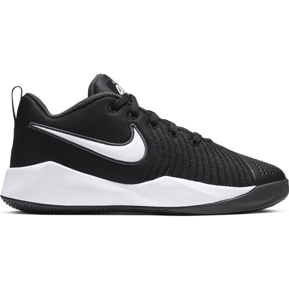 traicionar vitalidad Opresor  Nike Team Hustle Quick 2 GS White buy and offers on Goalinn
