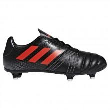 adidas All Blacks SG Junior