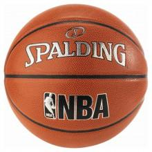 Spalding NBA In/Out Junior
