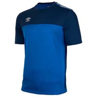 Umbro Ness Training