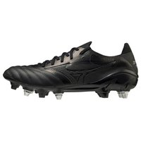 Mizuno Morelia Neo 3 Elite Mix